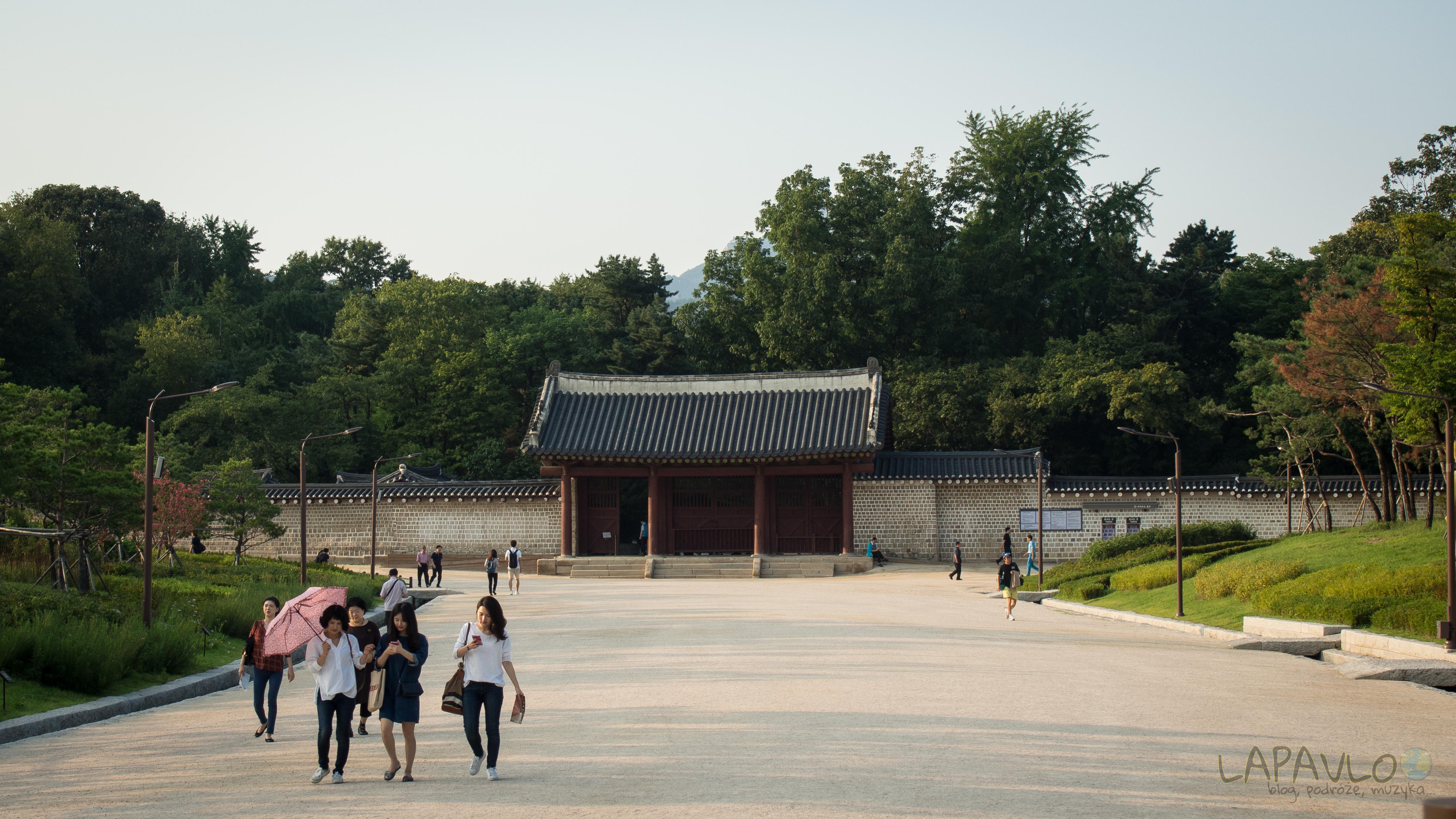 Naksan Park (Seul)