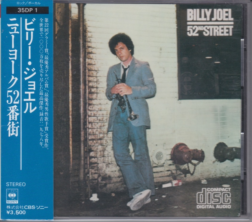 Billy Joel - 52nd Street - 35DP1 - CD OBI JAPAN