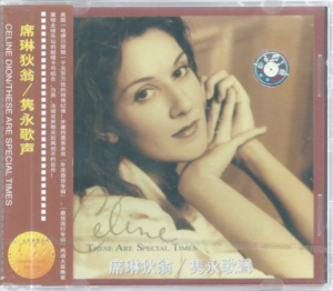 Celine Dion - These Are Special Times - CD OBI China