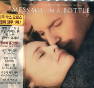 Message in A Bottle - CD OBI Korea