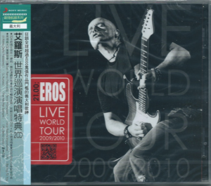 Eros Ramazzotti - Live World Tour 2009/2010 - CD Taiwan - OBI